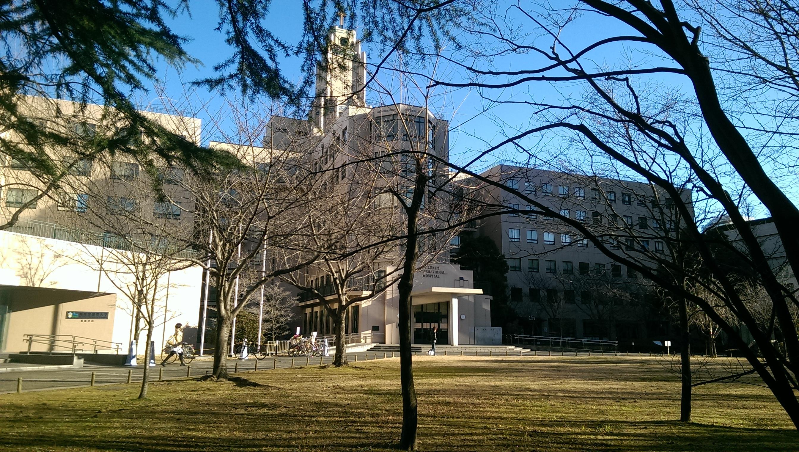 Getting sick ill in Tokyo St Luke's University Hospital